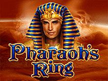 Слот Pharaoh's Ring в Вулкан — регистрация с бонусом 500 рублей
