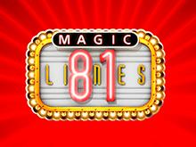 Игра Магическая 81 Линия в казино Вулкан на деньги — доллары или рубли
