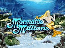 Mermaids Millions из казино Vulkan: игра на деньги с выводом на счет