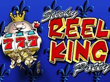 Онлайн-игра Reel King Potty в Вулкан на реальные деньги с карты